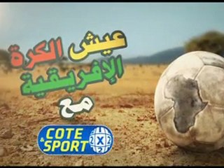COTE & SPORT CAFE CAN 2012