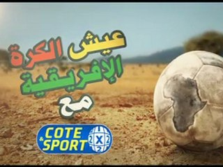 COTE & SPORT STADE CAN 2012