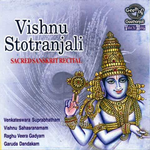 Vishnu Stotranjali — Garuda Dandakam — Sanskrit Spiritual