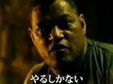 Japanese - Spot TV Japanese (Japanese)