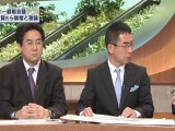 20120313 脱原発依存 大阪府市エネルギー戦略会議 vs 関電