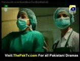 Kash Main Teri Beti Na Hoti Episode 100 By Geo TV - Part 1/2