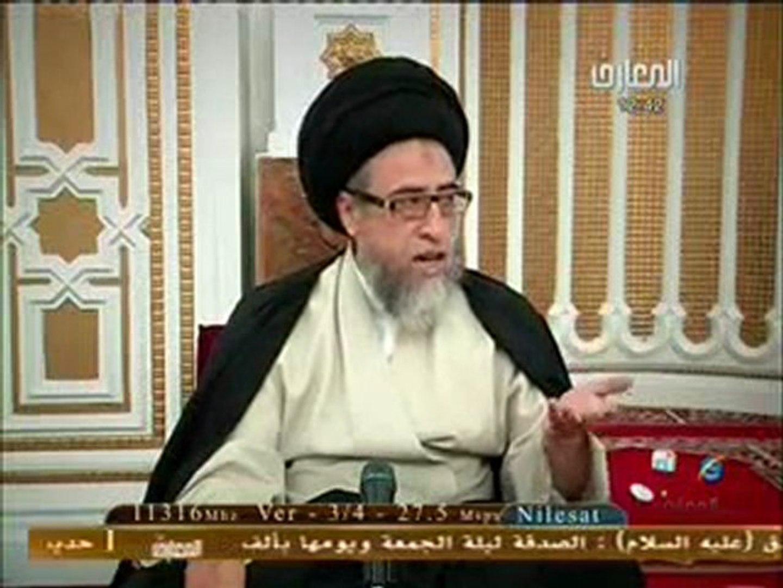 كتاب الشهادات  -   2 -  سيد صباح شبر - دروس فقهية - قناة المعارف الفضائية