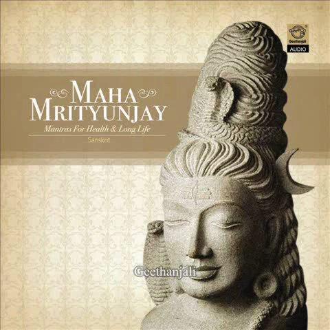 Maha Mrytunjaya Stotram — Sanskrit Spiritual — Lord Shiva