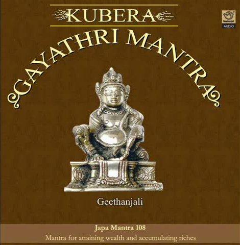 Kubera Gayathri Mantra — Sanskrit Spiritual