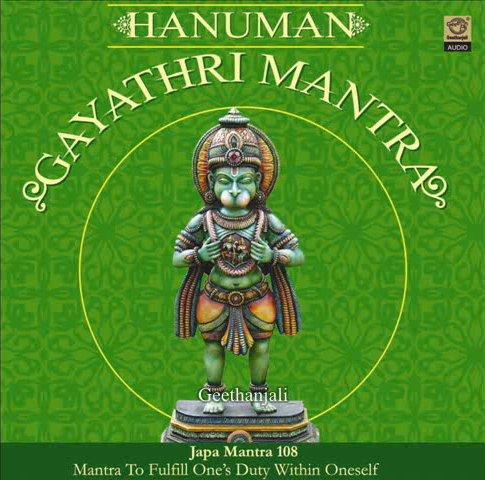 Hanuman Gayathri Mantra — Sanskrit Spiritual