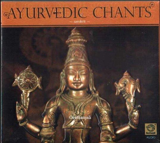 Ayurvedic Chants — Gayatri Chanting — Sanskrit Spiritual