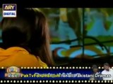 Mehmoodabad Ki Malkain by Ary Digital Episode 205 - Part 2/2