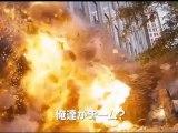Avengers Trailer Japones