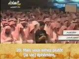 Yasser Al Dossari  Surate Al-Qiyama (La Résurrection) sous-titrage francais
