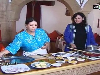Choumicha - Chhiwat Bladi la Cité du Vent Essaouira 4