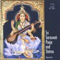 Sri Saraswathi Pooja and Stotras - Sanskrit Spiritual