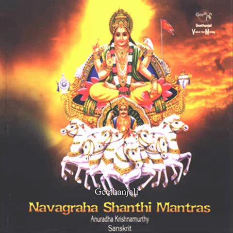 Navagraha Shanti Mantras — Sanaischara Preethi — Sanskrit