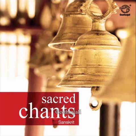 Bhavani Ashtakam — Sacred Chants — Sanskrit Spiritual