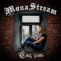 MonaStream - След Золы - 05 - След золы
