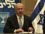 """Tuerie de Toulouse: Israël dénonce """"le meurtre odieux de Juifs"""""""