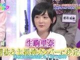 Ikoma Rina (生駒里奈) TV 2012.01.08 - 1st Single Senbatsu Selection (Nogizakatte Doko ep14)