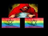 Une lois sur l'homophobie...??? Et pas de lois sur l'hétérophobie...??? ( Nouveauté )