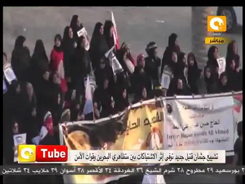 ONTube: تشييع شهيد البحرين الحج حسن