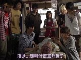 [SUBPIG] 天空的診療所 Summer Rescue ep09