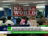 Unexplained, but not suspicious?! UK cops hacking shame exposed