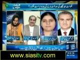 Faisla Awam Ka with Asma Shirazi 24th September 2012