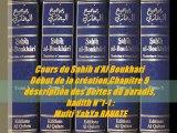 95. Cours du Sahih d'Al Boukhari Début de la création,Chapitre 9 déscription des portes du paradis, hadith N°1-1  Mufti YahYa RAVATE