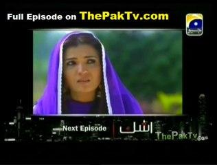 Ashk Episode 16