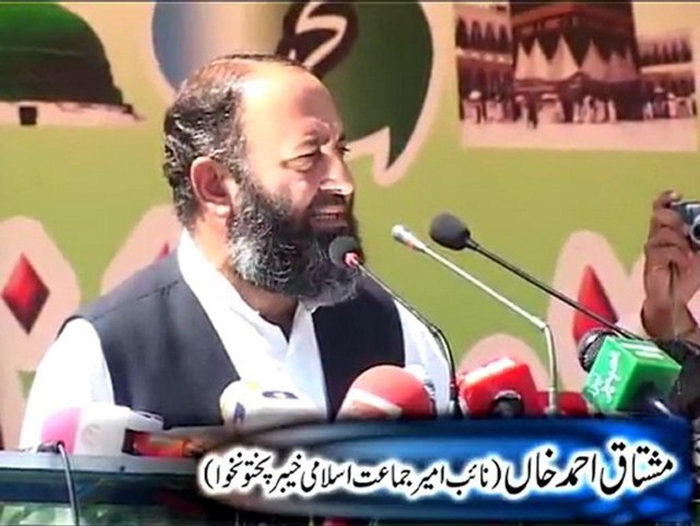 Jamaat e Islami KPK Naib Ameer Mushtaq Ahmad Khan Address To Jalsa Islami Inqelab Lower DIR - 23 Sep