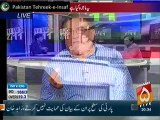 News 7/11: Farooq Amjad Meer on same politicians and new parties (September 23, 2012)