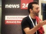 Γιάννης Βλαχογιάννης- Μέντορας