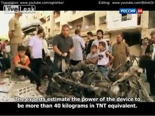 Un autre son de cloche sur la situation en Syrie.