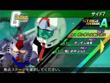 SD Gundam G Generation Over World JPN PSP ISO CSO Direct Link