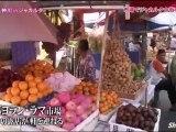 SHUKAN AKB Special JKT48 28092012_1