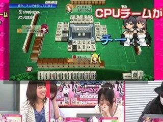 24 Minutes Promotional Video de Mahjong dream club