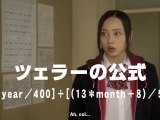 "_______₪ Promotion avec les Berryz Kobo. _______₪ Photo personelle de Maimi. _______₪ Episode 10 en VOSTFR de ""Suugaku Joshi Gakuen"""
