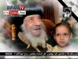 Le Pape Shenouda III souhaite une bonne fête des mères à toutes les mères