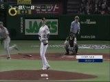 Arrancó en Japón el béisbol de las grandes ligas