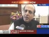 Railways Minister : Dinesh Trivedi - Hike in passenger fares is valid