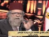 مطلوب رئيس - هشام إسماعيل: العجوز