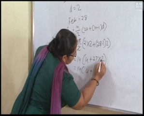 SSC (Tenth standard )Algebra chapter 1 :Arithmetic progression and geometric progression exercise