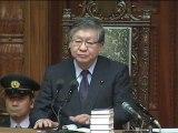 2012.03.30 衆議院 本会議