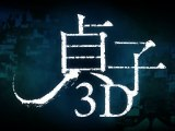 The Ring 3D (aka Sadako 3D) - Trailer [VO]