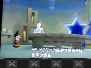 SPOIL - Fin secrète  de Kingdom Hearts : Dream Drop Distance