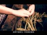 [Sina Premium]李幼斌工人版亮剑《师傅》(Master)01