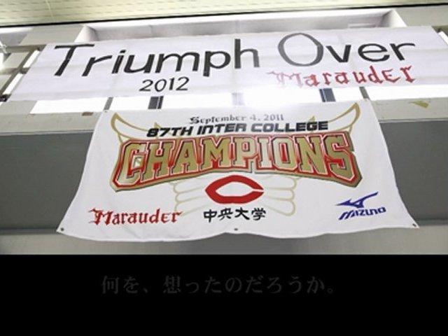 TRIUMPH OVER
