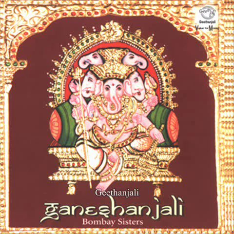 Ganeshanjali — Sukalambaradham — Bombay Sisters — Sanskrit Spiritual