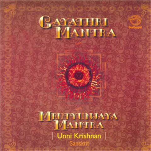 Mrytunjaya Mantra — Unni Krishnan — Sanskrit Spiritual