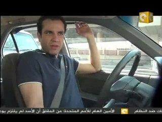 تاكسي مصر : التأمينات رجعت للناس كل حاجة