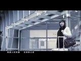 [Sina Music] 曹格ft Gin Lee-祝我情人节快乐(完整版)